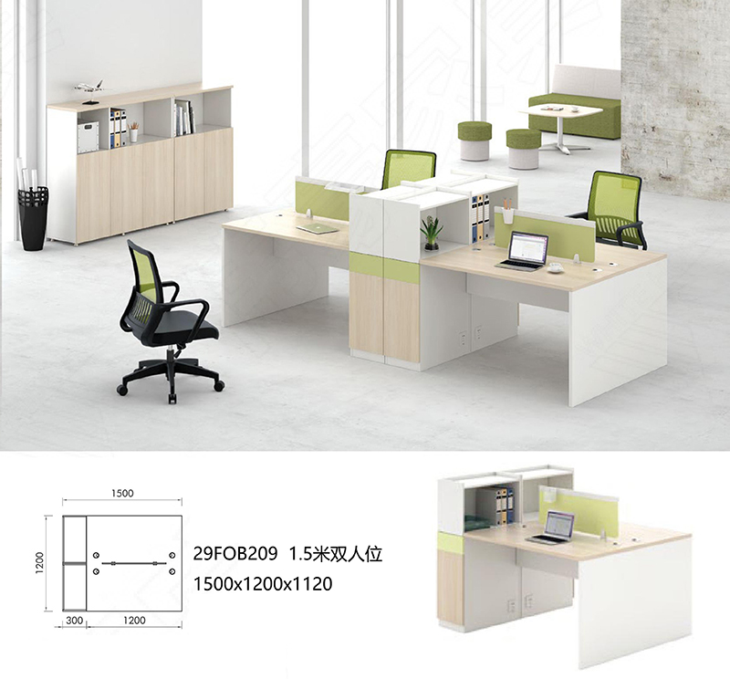 办公家具厂网站模板